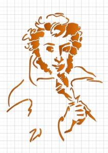 пушкин а5